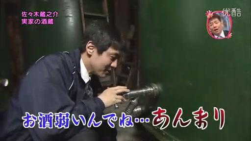 おしゃれイズム-11.6.05 - 04.flv_20110625_224410.jpg