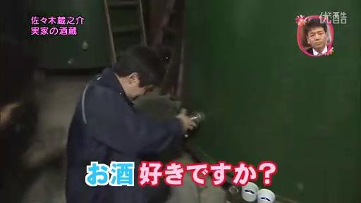おしゃれイズム-11.6.05 - 04.flv_20110625_224406.jpg