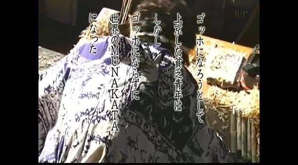2008-我要成為梵谷Munakatashikou.avi_20110701_232645.jpg