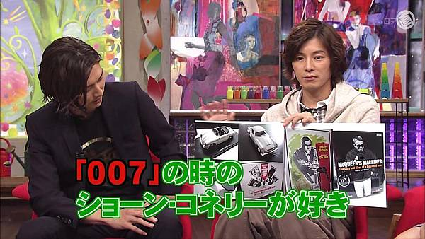 298(20110703)oshareism松田翔太_去广告.avi_20110706_133033.jpg