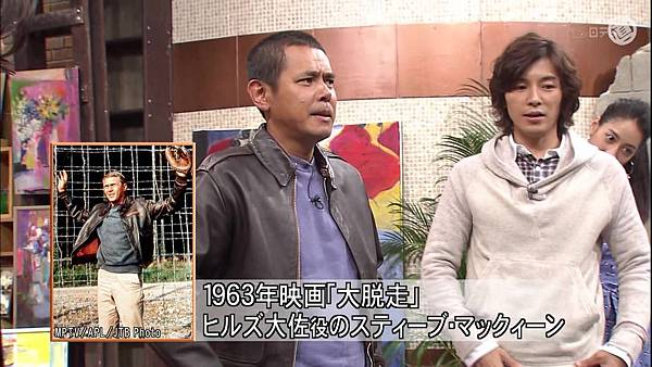 298(20110703)oshareism松田翔太_去广告.avi_20110706_133300.jpg