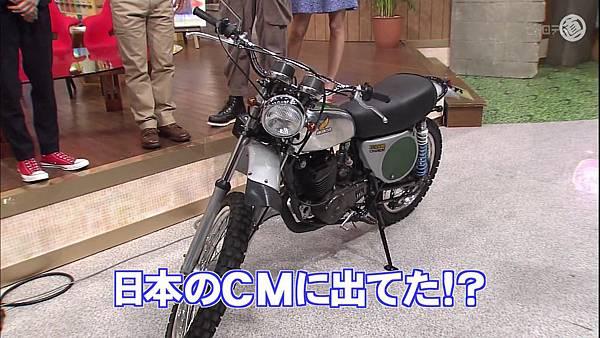 298(20110703)oshareism松田翔太_去广告.avi_20110706_133315.jpg