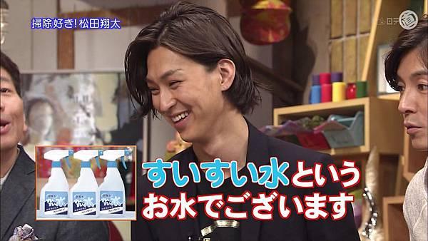 298(20110703)oshareism松田翔太_去广告.avi_20110706_133722.jpg