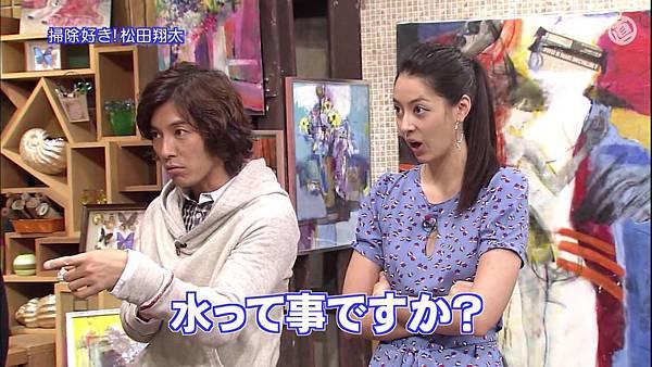 298(20110703)oshareism松田翔太_去广告.avi_20110706_134053.jpg