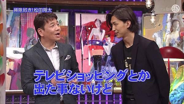 298(20110703)oshareism松田翔太_去广告.avi_20110706_134009.jpg