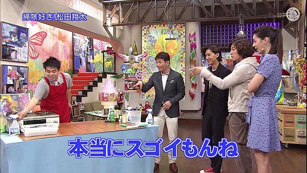 298(20110703)oshareism松田翔太_去广告.avi_20110706_134051.jpg