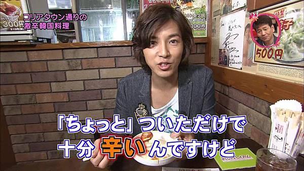 298(20110703)oshareism松田翔太_去广告.avi_20110706_134641.jpg