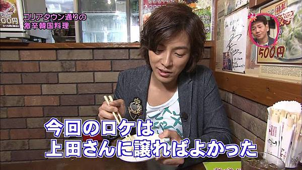 298(20110703)oshareism松田翔太_去广告.avi_20110706_134735.jpg