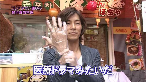 298(20110703)oshareism松田翔太_去广告.avi_20110706_135022.jpg