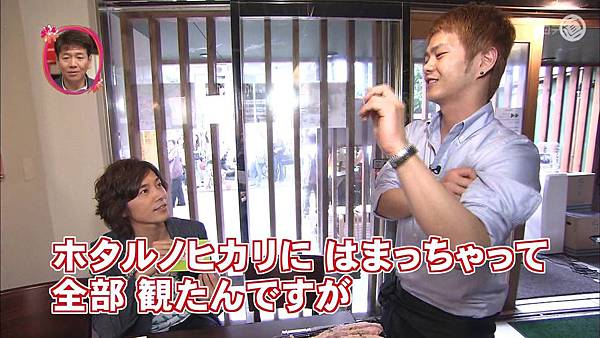 298(20110703)oshareism松田翔太_去广告.avi_20110706_135201.jpg
