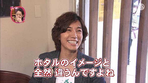298(20110703)oshareism松田翔太_去广告.avi_20110706_135209.jpg