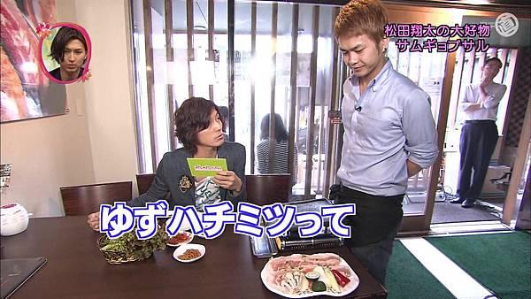 298(20110703)oshareism松田翔太_去广告.avi_20110706_135142.jpg