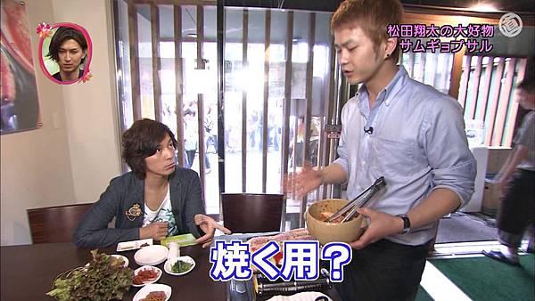 298(20110703)oshareism松田翔太_去广告.avi_20110706_135234.jpg