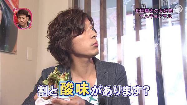 298(20110703)oshareism松田翔太_去广告.avi_20110706_135335.jpg
