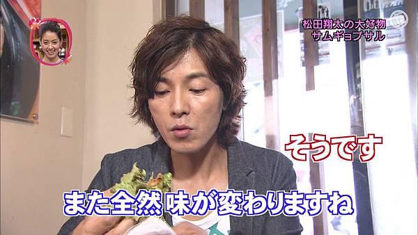 298(20110703)oshareism松田翔太_去广告.avi_20110706_135333.jpg