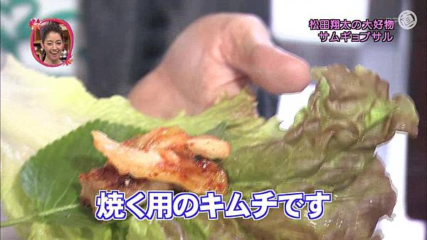 298(20110703)oshareism松田翔太_去广告.avi_20110706_135329.jpg