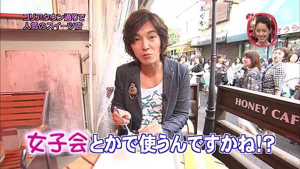 298(20110703)oshareism松田翔太_去广告.avi_20110706_135420.jpg