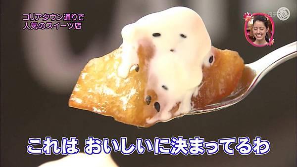 298(20110703)oshareism松田翔太_去广告.avi_20110706_135418.jpg