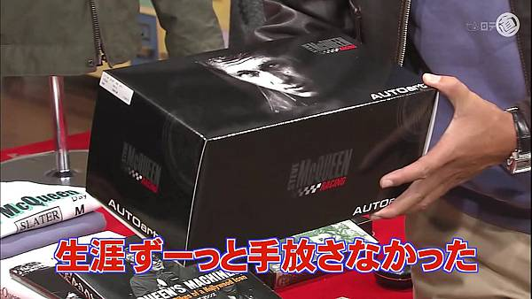 298(20110703)oshareism松田翔太.avi_20110706_212104.jpg