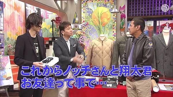 298(20110703)oshareism松田翔太.avi_20110706_214154.jpg