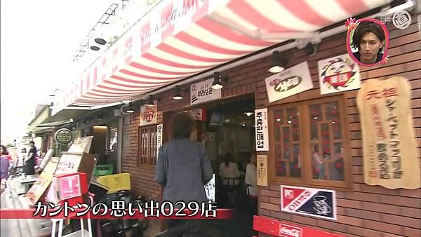 298(20110703)oshareism松田翔太.avi_20110706_220611.jpg