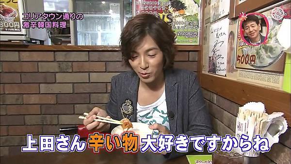 298(20110703)oshareism松田翔太.avi_20110706_224209.jpg