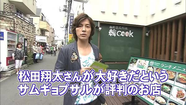 298(20110703)oshareism松田翔太.avi_20110706_231623.jpg
