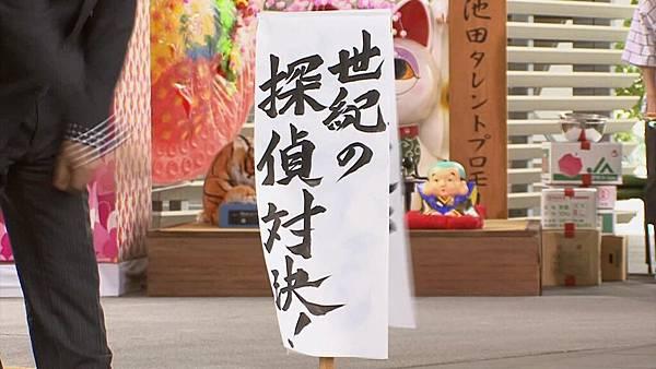 イケ麵新そば屋探偵~いいのかよ!~ 第02話.avi_20110707_110127.jpg