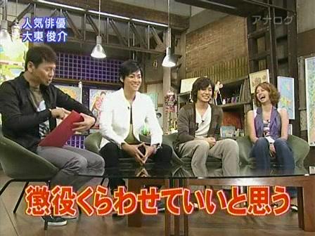 [20090809]おしゃれイズム#208-大東俊介.mov_20110710_154030.jpg