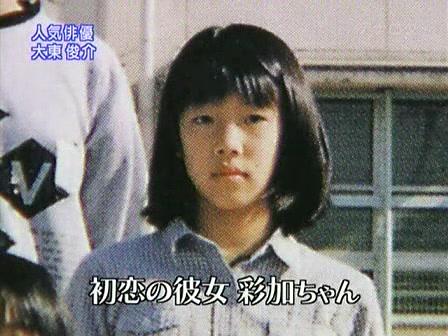 [20090809]おしゃれイズム#208-大東俊介.mov_20110710_163420.jpg