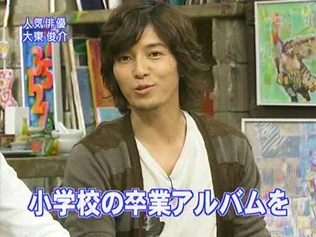 [20090809]おしゃれイズム#208-大東俊介.mov_20110710_163253.jpg