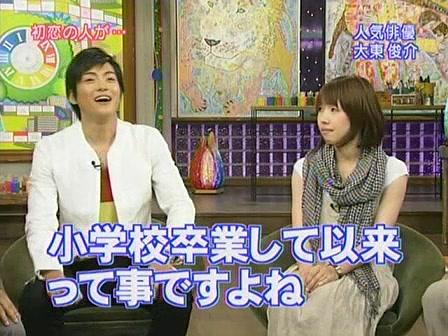 [20090809]おしゃれイズム#208-大東俊介.mov_20110710_163641.jpg