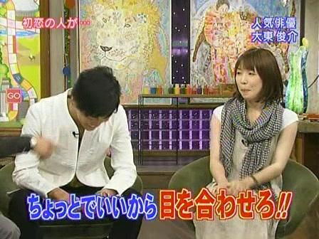 [20090809]おしゃれイズム#208-大東俊介.mov_20110710_163702.jpg