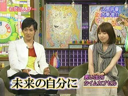 [20090809]おしゃれイズム#208-大東俊介.mov_20110710_200122.jpg