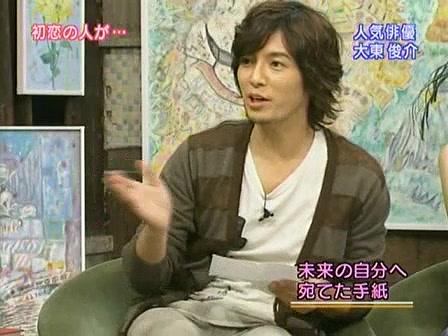 [20090809]おしゃれイズム#208-大東俊介.mov_20110710_200238.jpg