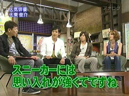 [20090809]おしゃれイズム#208-大東俊介.mov_20110710_203918.jpg