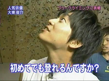 [20090809]おしゃれイズム#208-大東俊介.mov_20110710_204937.jpg
