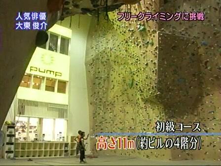 [20090809]おしゃれイズム#208-大東俊介.mov_20110710_204929.jpg