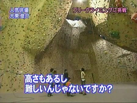 [20090809]おしゃれイズム#208-大東俊介.mov_20110710_204912.jpg