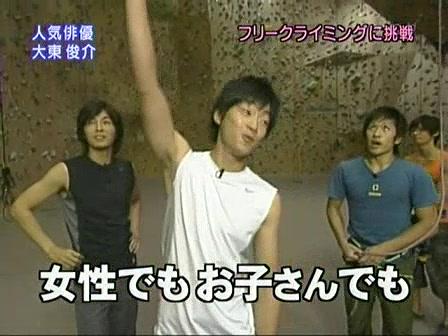 [20090809]おしゃれイズム#208-大東俊介.mov_20110710_204947.jpg