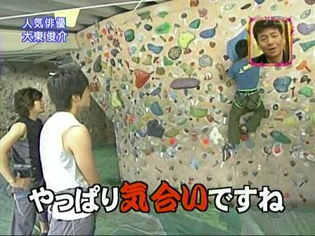 [20090809]おしゃれイズム#208-大東俊介.mov_20110710_210107.jpg