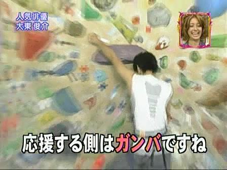 [20090809]おしゃれイズム#208-大東俊介.mov_20110710_210222.jpg