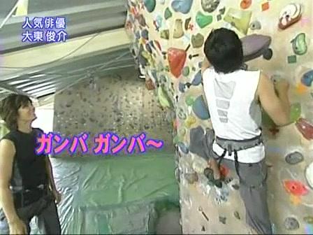 [20090809]おしゃれイズム#208-大東俊介.mov_20110710_210238.jpg