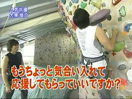 [20090809]おしゃれイズム#208-大東俊介.mov_20110710_210243.jpg
