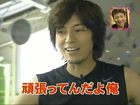 [20090809]おしゃれイズム#208-大東俊介.mov_20110710_211641.jpg