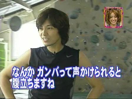[20090809]おしゃれイズム#208-大東俊介.mov_20110710_211621.jpg
