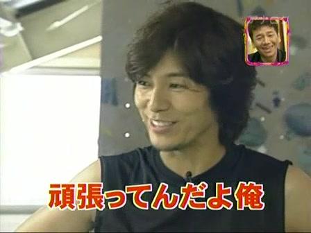 [20090809]おしゃれイズム#208-大東俊介.mov_20110710_211649.jpg