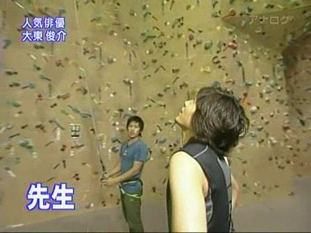 [20090809]おしゃれイズム#208-大東俊介.mov_20110710_212917.jpg