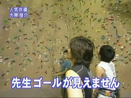 [20090809]おしゃれイズム#208-大東俊介.mov_20110710_212922.jpg