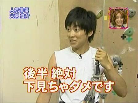 [20090809]おしゃれイズム#208-大東俊介.mov_20110710_213158.jpg